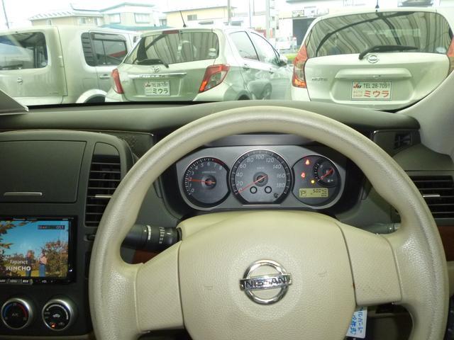 15M4WD 低走行5万キロ ナチュラルリミテッド(9枚目)