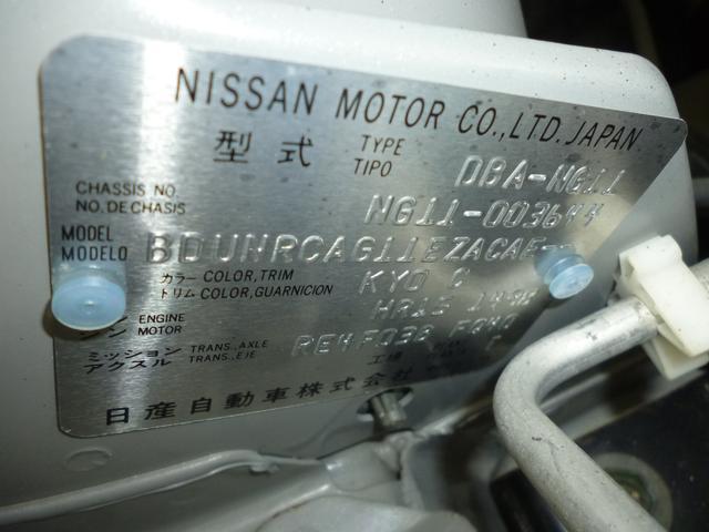 15M4WD 低走行5万キロ ナチュラルリミテッド(17枚目)