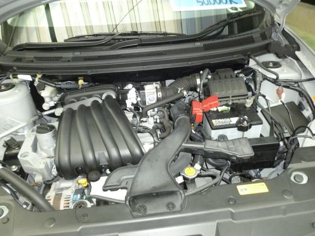 15M4WD 低走行5万キロ ナチュラルリミテッド(20枚目)