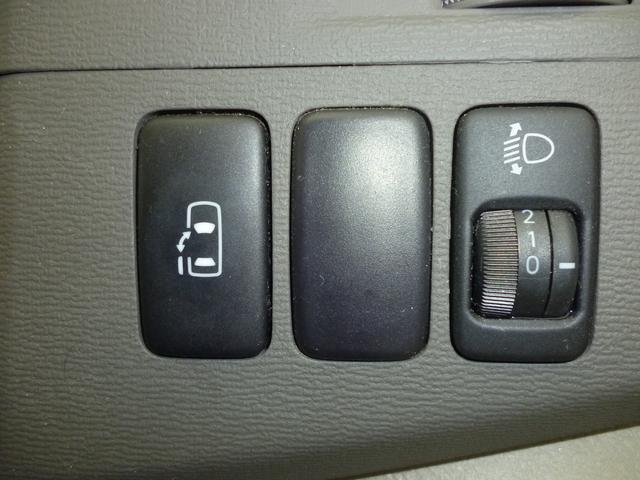 トヨタ アイシス 2.0L 左パワードア タイベルチェーン  切替4WD