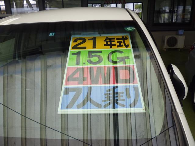 1.5G7人乗り 純正ナビ スマートキー(11枚目)