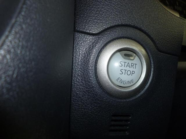 12X FOUR 12X 4WD プッシュスタート 後期CVT タイベルチェーン 夏タイヤ新品サービス 純正ナビ スマートキー(16枚目)