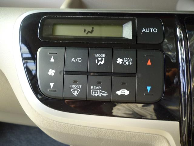 C 1オ―ナー 4WD ETC プッシュスタート オートAC シートヒーター アイドリングストップ スマートキー 純正LEDフォグランプ 後期 中古スタットレスタイヤホイールサービス 全国ナンバー取付可能(15枚目)
