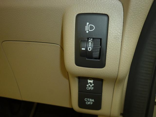 C 1オ―ナー 4WD ETC プッシュスタート オートAC シートヒーター アイドリングストップ スマートキー 純正LEDフォグランプ 後期 中古スタットレスタイヤホイールサービス 全国ナンバー取付可能(24枚目)