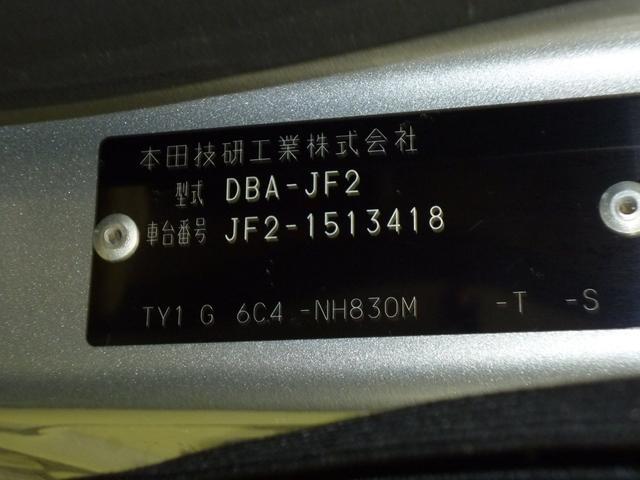C 1オ―ナー 4WD ETC プッシュスタート オートAC シートヒーター アイドリングストップ スマートキー 純正LEDフォグランプ 後期 中古スタットレスタイヤホイールサービス 全国ナンバー取付可能(31枚目)