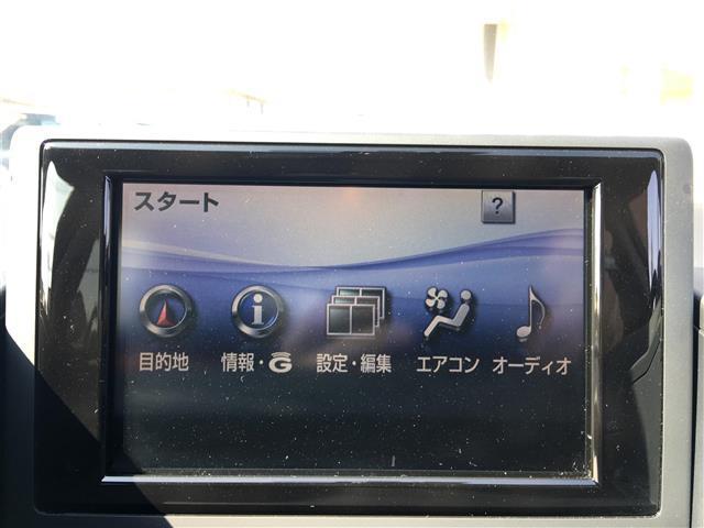 200hバージョンC エアロ HDDナビ バックカメラ(16枚目)