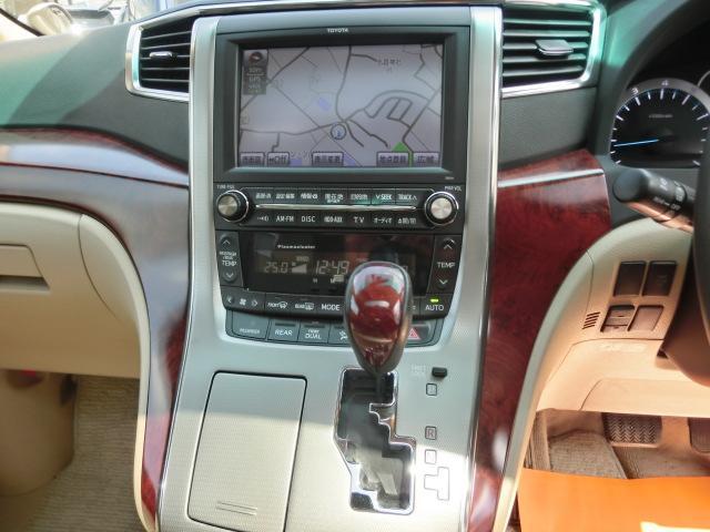 350G LパッケージHDDナビTV(11枚目)
