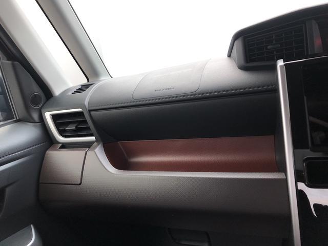G SA2 / 2WD / オーディオレス車(19枚目)