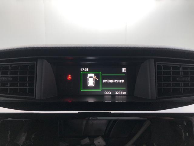 G SA2 / 2WD / オーディオレス車(20枚目)