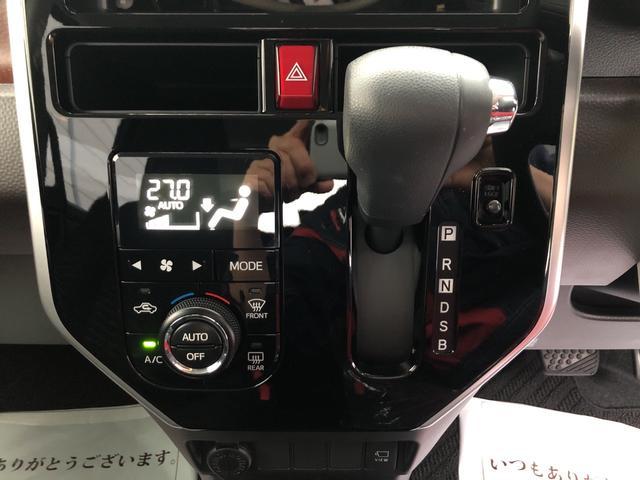 G SA2 / 2WD / オーディオレス車(21枚目)