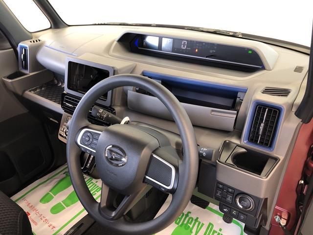 カスタムX/2WD/LEDヘッドライト/フォグ/オーディオ無(13枚目)