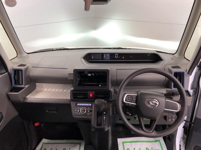 X/2WD/片側電動スライド/リアカメラ/LEDヘッドライト(15枚目)