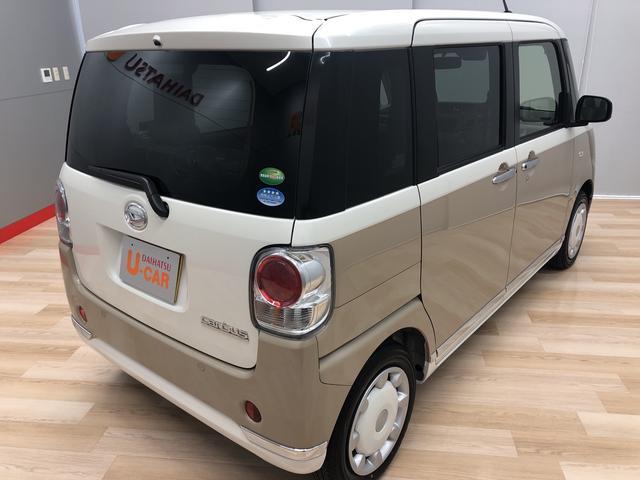 Xメイクアップリミテッド SAIII 届出済み未使用車(8枚目)
