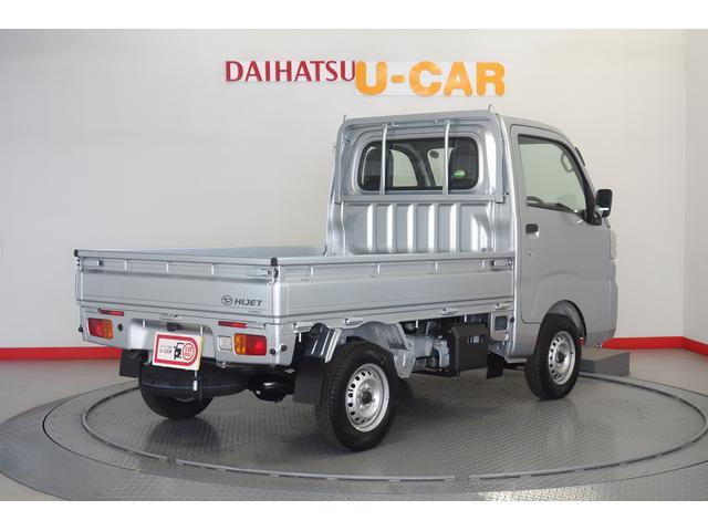 「ダイハツ」「ハイゼットトラック」「トラック」「青森県」の中古車4