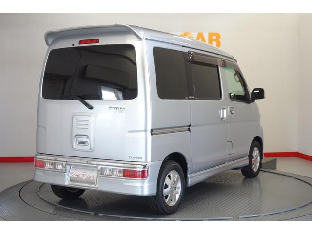 「ダイハツ」「アトレーワゴン」「コンパクトカー」「青森県」の中古車4
