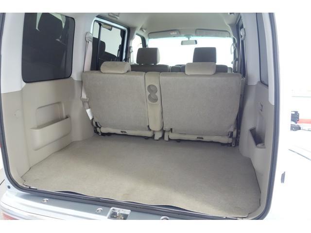「ダイハツ」「アトレーワゴン」「コンパクトカー」「青森県」の中古車14