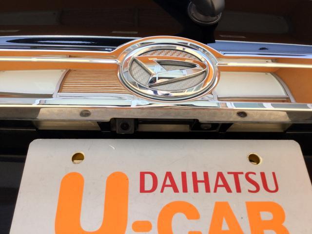 「ダイハツ」「タント」「コンパクトカー」「秋田県」の中古車43
