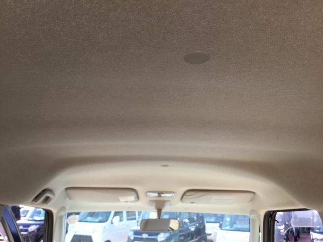 「ダイハツ」「タント」「コンパクトカー」「秋田県」の中古車12