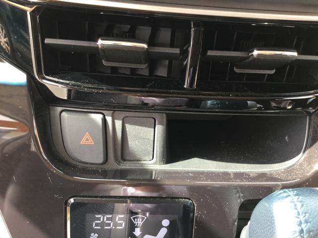 カスタム RS ハイパーリミテッドSAIII(31枚目)