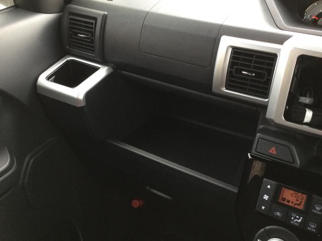 Gターボ レジャーエディションSAIII 4WD キーフリー(21枚目)
