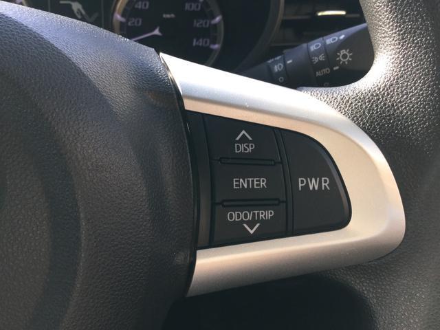 右手のスイッチは、左がマルチインフォメーションディスプレイの操作ができます。一方右はパワーモードに切り替わります。パワーモードにすることで燃費を抑えた走りから軽やかな走りに切り替わります。