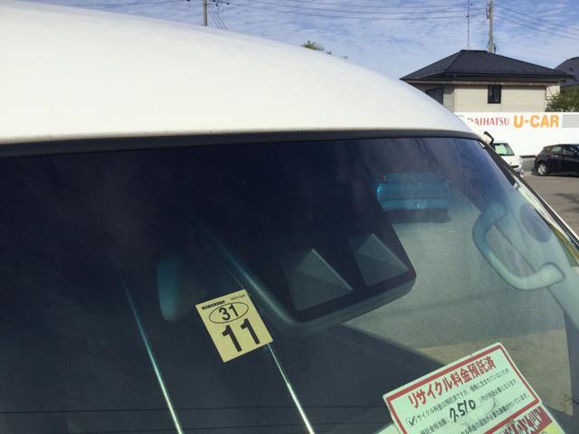 「ダイハツ」「ハイゼットカーゴ」「軽自動車」「秋田県」の中古車10