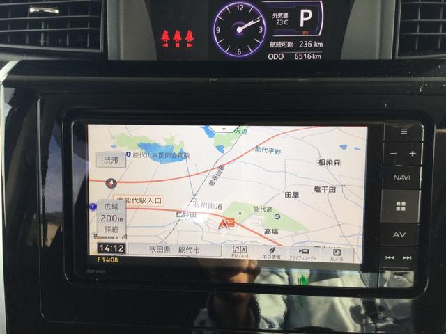 「ダイハツ」「トール」「ミニバン・ワンボックス」「秋田県」の中古車5