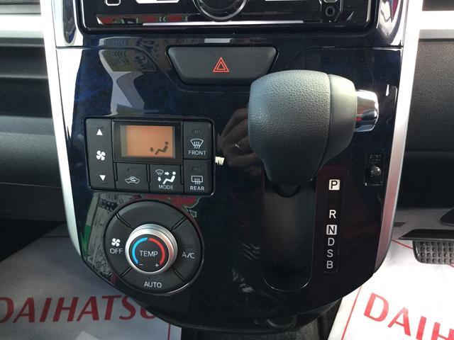 オートエアコン装備ですので、とっても快適!常にお好みの温度に調整できます♪