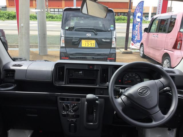 秋田ダイハツ販売(株)能代店U-CAR中古車webサイトをご覧いただき誠にありがとうございます!お客様のご来店をスタッフ一同心よりお待ちしております。