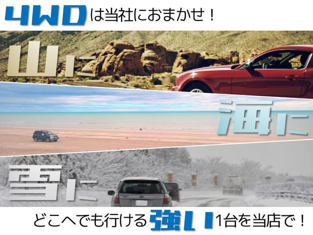 4WDです