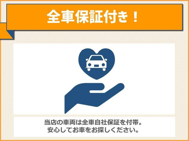 全車1年間、走行距離無制限の保証付きです。