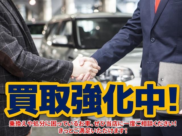 販売だけでなくお車の『買取』も強化中です!お気軽にご相談ください!