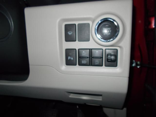 シルク SAII バックカメラ付き LEDヘッドランプ付き(7枚目)