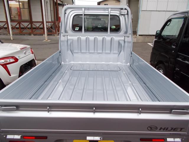 「ダイハツ」「ハイゼットトラック」「トラック」「秋田県」の中古車4