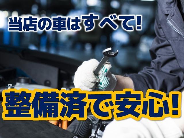 カスタムRS 運転席ロングスライド バックカメラ付き(33枚目)