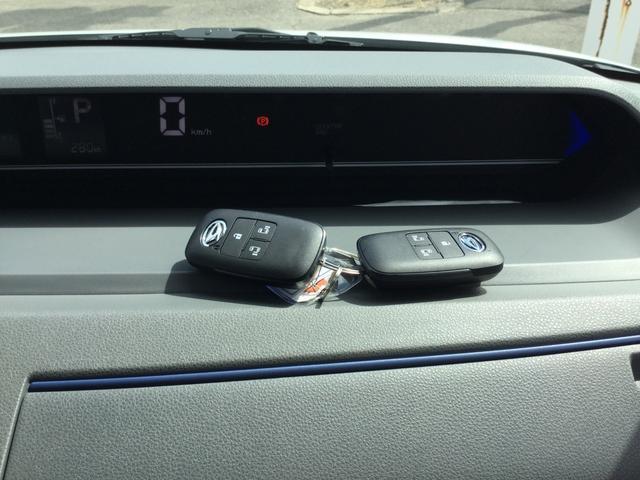 キーフリーシステム付きで施錠、開錠はリクエストスイッチにさわればOK!