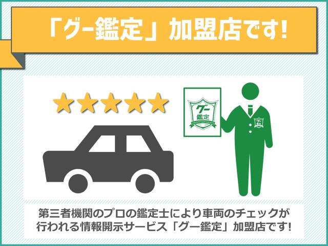 「ダイハツ」「トール」「ミニバン・ワンボックス」「秋田県」の中古車40