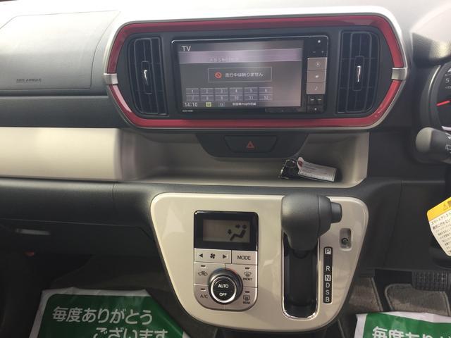 「ダイハツ」「ブーン」「コンパクトカー」「秋田県」の中古車12