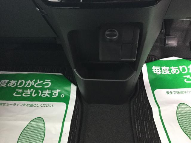「ダイハツ」「ウェイク」「コンパクトカー」「秋田県」の中古車13