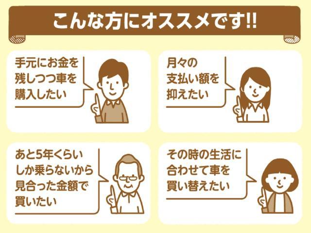 「ダイハツ」「ウェイク」「コンパクトカー」「秋田県」の中古車21