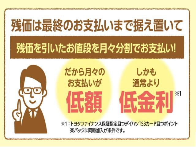 「ダイハツ」「ウェイク」「コンパクトカー」「秋田県」の中古車23