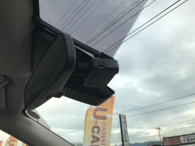 「日産」「エクストレイル」「SUV・クロカン」「秋田県」の中古車10