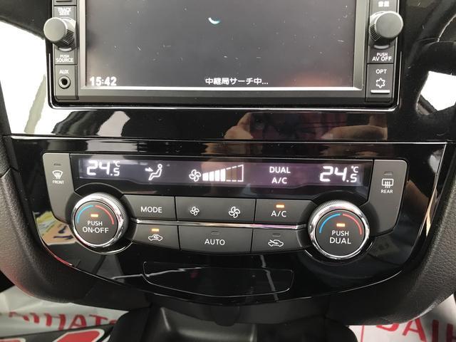 「日産」「エクストレイル」「SUV・クロカン」「秋田県」の中古車13