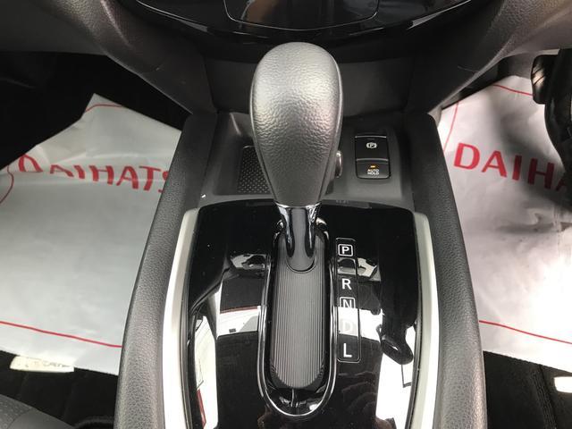「日産」「エクストレイル」「SUV・クロカン」「秋田県」の中古車15