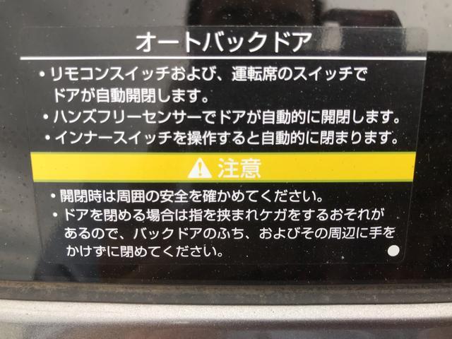 「日産」「エクストレイル」「SUV・クロカン」「秋田県」の中古車25