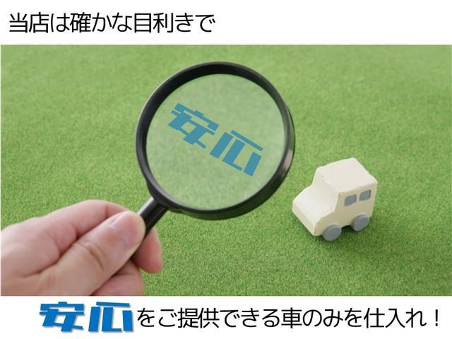 「ダイハツ」「タント」「コンパクトカー」「秋田県」の中古車37