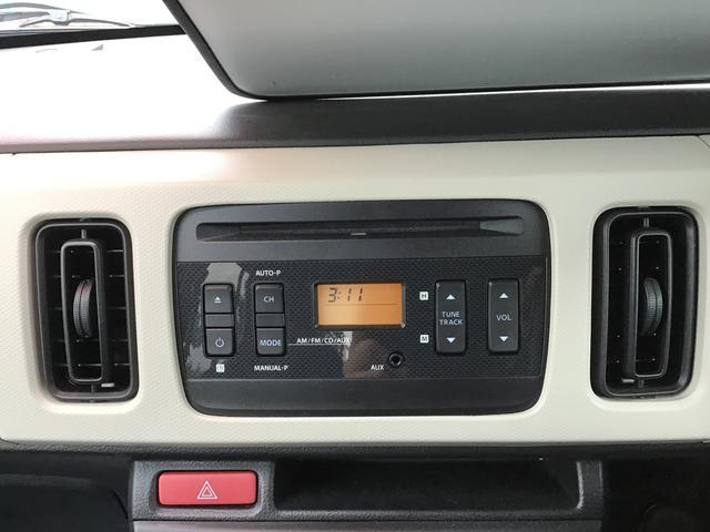 純正CD・AM・FMラジオ搭載(AUX端子付き)