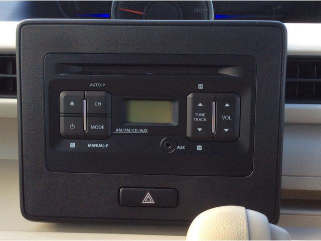 純正CD・AM・FMラジオ搭載!(AUX端子付き)