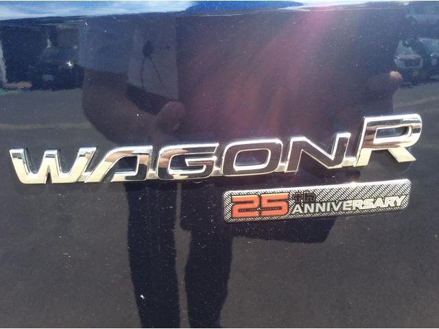 25周年記念車
