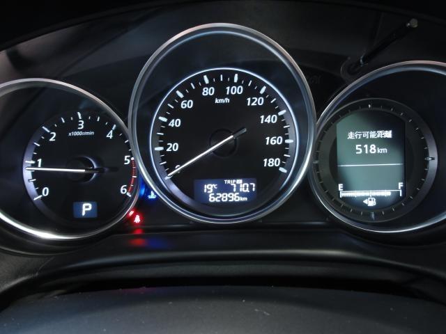 「マツダ」「CX-5」「SUV・クロカン」「岩手県」の中古車7